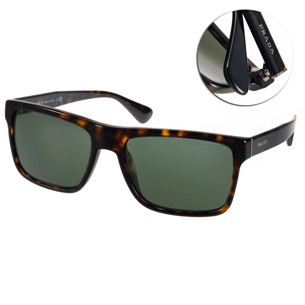 PRADA太陽眼鏡 簡約百搭款/琥珀棕#PR01S 2AU0B2