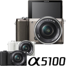 SONY A5100 16-50mm 變焦鏡組(公司貨)全配組