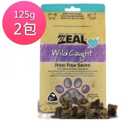 岦歐ZEAL紐西蘭天然寵物食品 福氣魚皮 125g (2包)