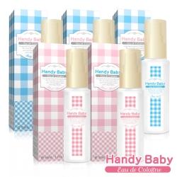 Handy Baby5入團購組(純淨貝比淡香水X3+沐浴後清新淡香水X2)原價3400