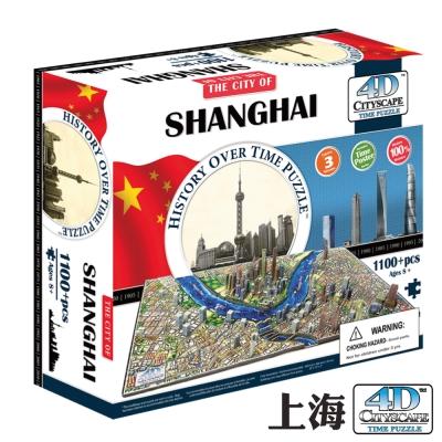 4D Cityscape 4D 立體城市拼圖 - 上海1100 片 +