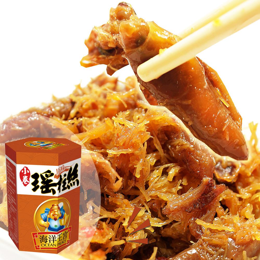 幸福小胖 海洋王宮小卷瑤柱絲24罐(原味/110g/罐)