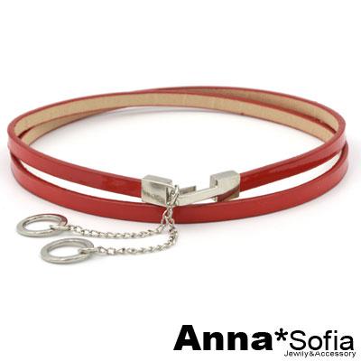 AnnaSofia 繽彩雙垂圈 超細腰鍊帶(B組-四色可選)