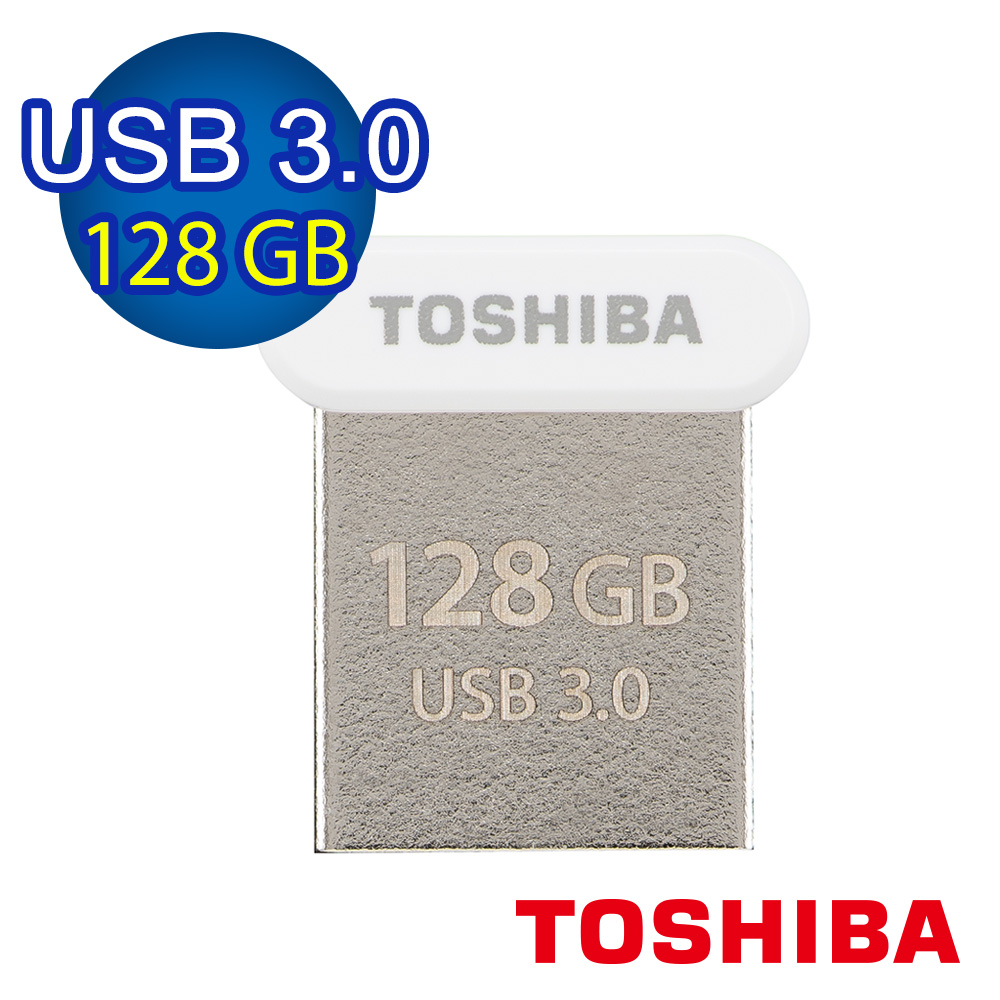 Toshiba Towadako 128GB 白 USB3.0 隨身碟