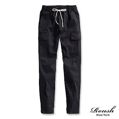 ROUSH 褲管拉鍊設計側口袋束口長褲
