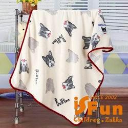 iSFun 兒童專用法鬥狗頭 嬰兒珊瑚絨毛毯 米100x72cm