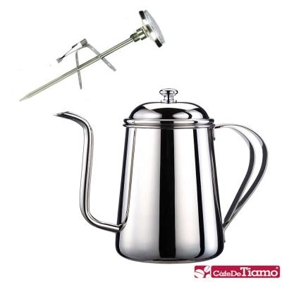 Tiamo 0.7L滴漏式咖啡壺(HA1554)+二用溫度計(HK0434)