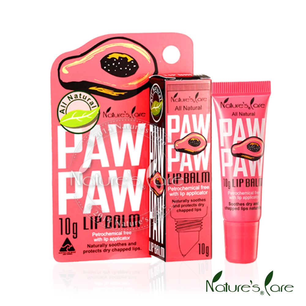 Paw Paw 啵啵寶爪果天然萃取護唇膏 10g x2入