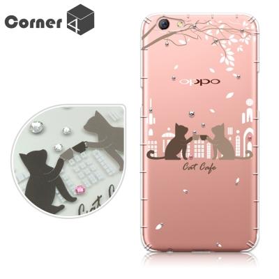 Corner4 OPPO R9s 奧地利彩鑽防摔手機殼-午茶貓咪