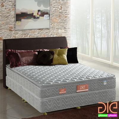 aie 竹碳+乳膠真三線彈簧床墊(經濟型)-單人3.5尺
