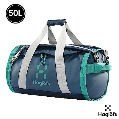 Haglofs Lava 50L  防潑水 可折疊旅行裝備袋 後背包 墨藍