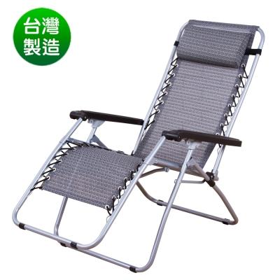 BuyJM 日式專利無段式 無重力人體工學休閒躺椅/ 涼椅