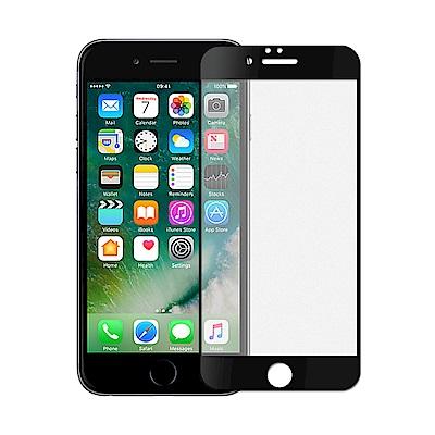 【SHOWHAN】iPhone6 Plus/6s Plus電競級霧面滿版滿膠鋼化...