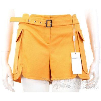PHILOSOPHY-AF 黃色大口袋設計短褲