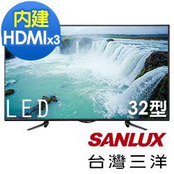 SANLUX三洋 32型LED背光液晶電視+視訊盒 SMT-32MA3