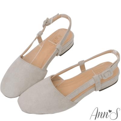 Ann'S韓國連線-典雅小方頭側拉帶平底鞋-淺灰