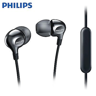 【Philips 飛利浦】 SHE3705 MyJam Vibes 入耳式耳機(內置麥克風)