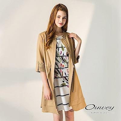 OUWEY歐薇 時尚線條剪裁立領長版外套(可)