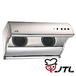 喜特麗 JTL 直立式電熱除油排油煙機80cmJT-1731M