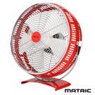 日本松木-魔幻紅12吋金屬扇(MG-AF1201)