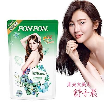澎澎 香浴乳 抑味爽膚-補充包700g
