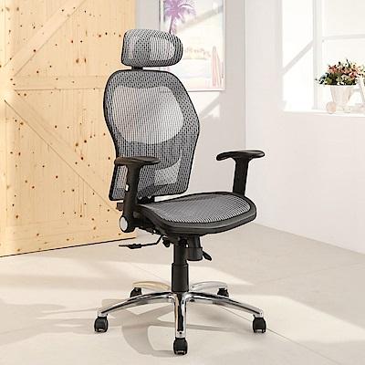 邏爵  雷亞專利網布全網電腦椅/辦公椅/主管椅