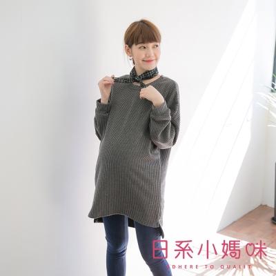 日系小媽咪孕婦裝-簡約風顯瘦直紋坑條感長版上衣-共三色