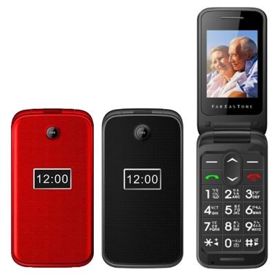 Fareastone-Smart-106-雙螢幕摺疊手機-全新逾期品