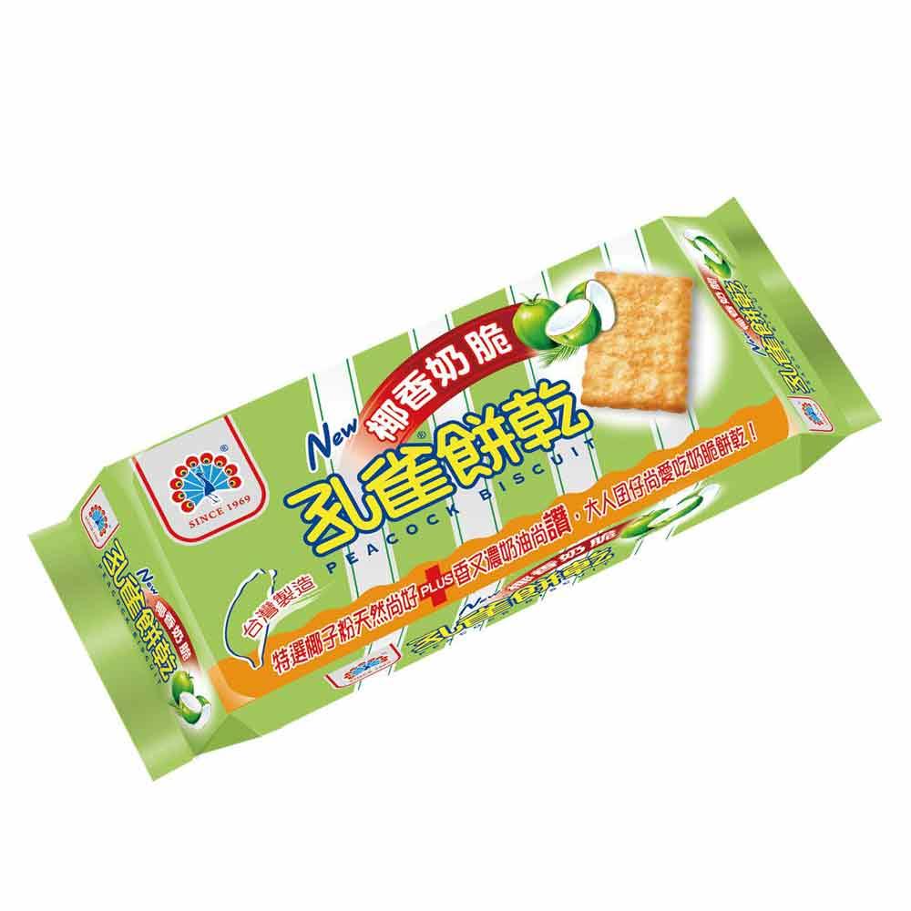 孔雀 椰香奶脆餅乾(170gx3入/袋)