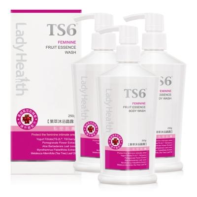 TS6護一生果萃沐浴晶露 250mlX3入 私密肌膚專用
