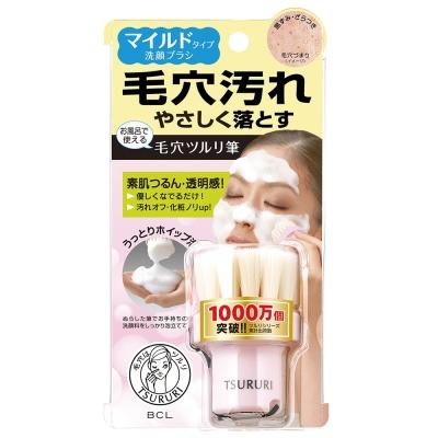 BCL 小鼻毛穴清潔刷(軟毛型)