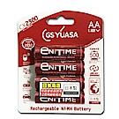 日本湯淺GSYUASA  大容量低自放電  3號 4入充電電池  CX2300 (2卡/組