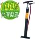 [快]鐵馬行直立式打氣筒806-台灣製造 product thumbnail 1