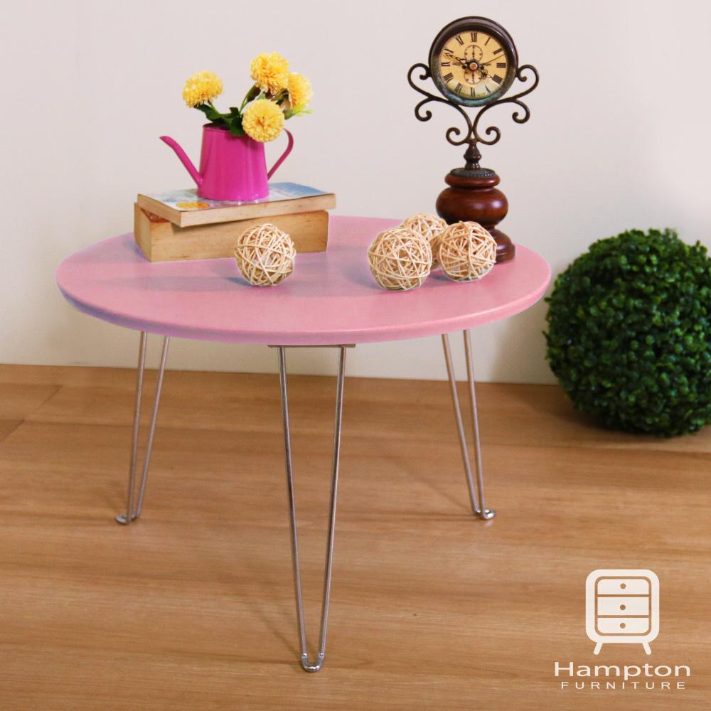 漢妮Hampton日系梨香折疊圓桌小茶几-粉