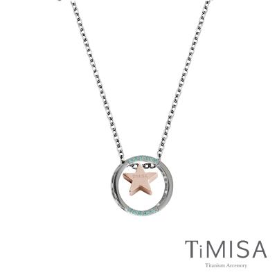 TiMISA《幸運星指輪》(雙色)純鈦項鍊(E)