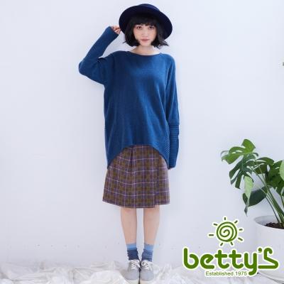 betty's貝蒂思 前裁片蘇格蘭格紋學院風短裙(咖啡色)