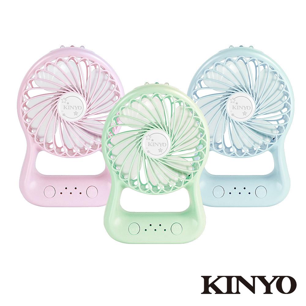 KINYO 手持造型小風扇(UF-153)