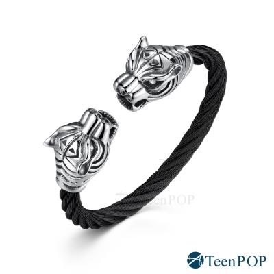 ATeenPOP-白鋼手環-猛虎霸主