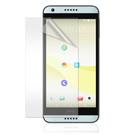 VXTRA HTC Desire 650/530/626 高透光亮面耐磨保護貼