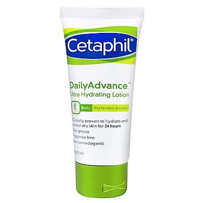 Cetaphil舒特膚 ERC5強護保濕精華乳85g