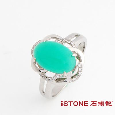 石頭記 戀之花天然鑽白k金台灣藍寶戒指