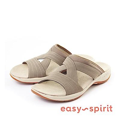 Easy Spirit--素面流線厚底涼拖鞋-優雅灰