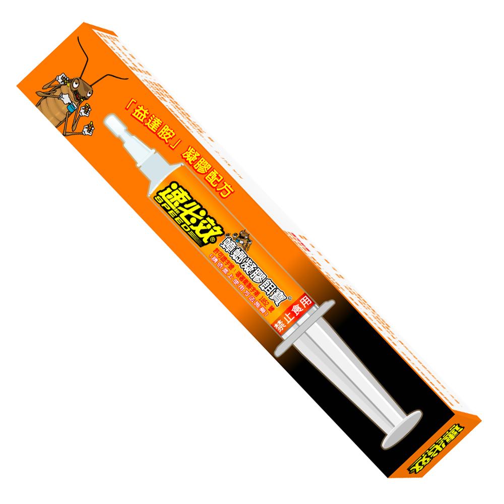 速必效 蟑螂凝膠餌寶 10公克/單支針管 @ Y!購物