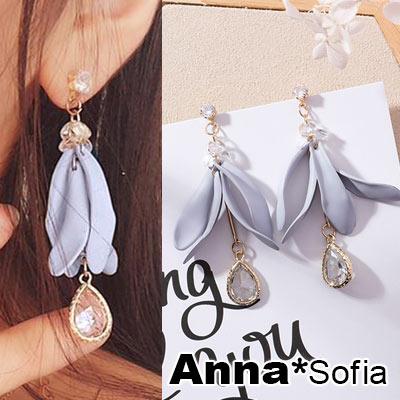 AnnaSofia 水滴裸鑽層次長瓣 中大型耳針耳環(藍灰系)