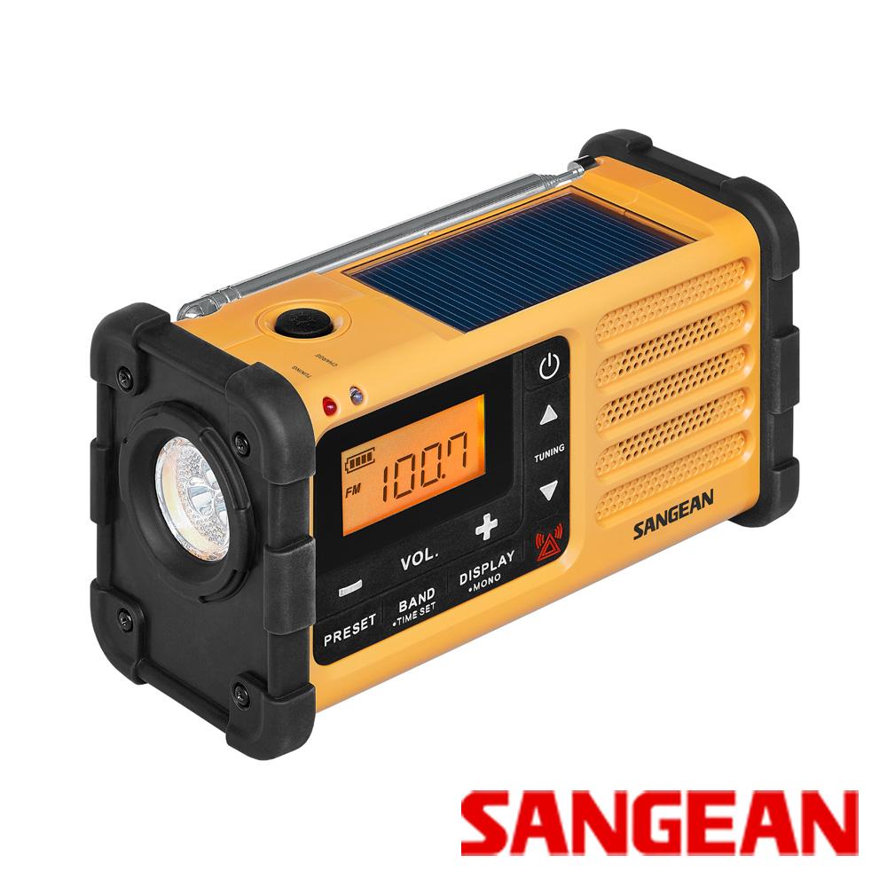 SANGEAN 調幅/調頻 防災收音機(MMR-88)