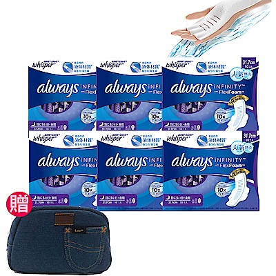 好自在 INFINITY液體衛生棉日用31.7cmx6盒組(共60片) +送Lee牛仔小包