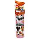 日本雞仔牌S.T 瞬間消臭力噴霧-清甜水果香(寵物味專用)(280ml)