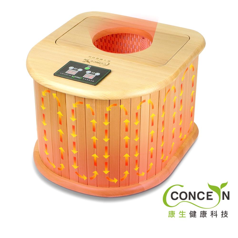 Concern 康生 新二代加拿大原木D型圓弧小桑拿桶 CON-SN302[暖呼呼]