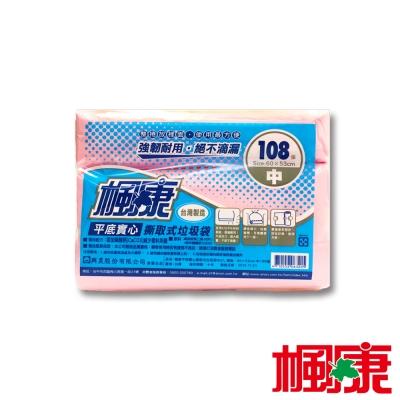 楓康 撕取式環保垃圾袋<b>3</b>入(中/53X60cm/108張)