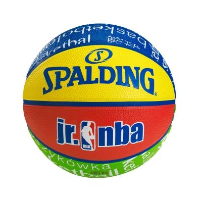 SPALDING NBA Jr. 彩色-文字  籃球 5號